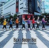 JUMP♪Beat Buddy Boiのジャケット