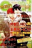 GUSH (ガッシュ) 2013年 06月号 [雑誌]