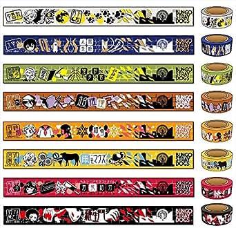 文豪ストレイドッグス トレーディングマスキングテープ BOX商品 1BOX=8個入り、全8種類