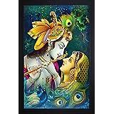 SAF 'Radhey Krishna Ji' Painting (Wood, 30 Cm X 3 Cm X 45 Cm, Special Effect Textured)