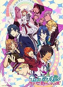 うたの☆プリンスさまっ♪ マジLOVEレボリューションズ 6 [Blu-ray]