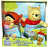 Disney Winnie the Pooh My Hand Puppet Stories - Tigger and Pooh Hand Puppet Set