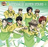 THE PRINCE OF TENNIS II SHITENHOJI SUPER STARS(アニメ「新テニスの王子様」)