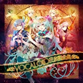 VOCALOID feat. (Append) / (Append) / (Append ) /  KAITO(Append): 