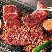 スギモト本店松阪牛焼肉セット(スパイス付)