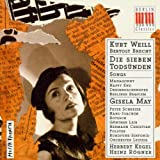 Gisela May singt Kurt Weill