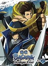 「戦国BASARA Judge End」BD/DVD全4巻予約開始。特典CD同梱