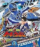 スーパー戦隊シリーズ 烈車戦隊トッキュウジャー VOL.2[Blu-ray/ブルーレイ]