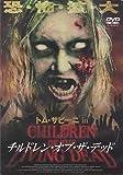 チルドレン・オブ・ザ・デッド [DVD]