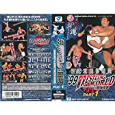 '99 WRESTLING WORLD IN 闘強導夢 PART.1~1999.1.4 TOKYO [VHS]