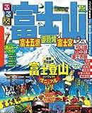 るるぶ富士山 富士五湖 御殿場 富士宮'15 (国内シリーズ)