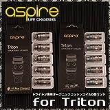 【Aspire】 Triton アトマイザー 交換用コイル5個セット 電子タバコ VAPE 用 (正規輸入品) (アスパイア) (トリトン / トライトン)