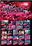 K-POP ドリームコンサート 2010 秋 [DVD]