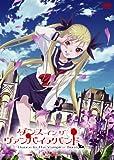 ダンス イン ザ ヴァンパイアバンド 第2巻 [DVD]