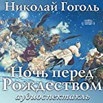 Christmas Eve | Nikolai Gogol