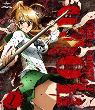 学園黙示録 HIGHSCHOOL OF THE DEAD 1 [Blu-ray]