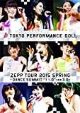 "ZEPP TOUR 2015春 ~DANCE SUMMIT""1×...[Blu-ray/ブルーレイ]"