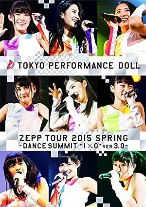"ZEPP TOUR 2015春 ~DANCE SUMMIT""1×0""ver3.0~(初回生産限定盤A) [Blu-ray]"