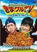 ヒャダインこと前山田健一が6月3日のTBS系列「情熱大陸」に登場