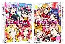 ラブライブ!(特装限定版) The School Idol Movie