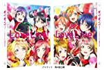 ��Amazon.co.jp����ۥ�֥饤��! The School Idol Movie (����������) (Blu-ray��ǼBOX&������Τ���饹�ȥ�������)