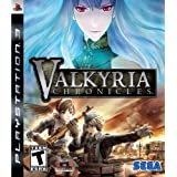 Valkyria Chronicles ~ &#34;Sega of America, Inc.&#34;