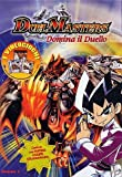 Duel Masters Volume 01 [IT Import]