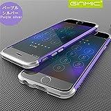 第3世代ストラップホール付き iPhone6/6s/6plus/6splus ツートンアルミバンパー (iphone6/6s, パープル+シルバー)