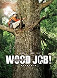 WOOD JOB! ~����ʤ��ʤ����~ Blu-ray ������ڥ��ǥ������