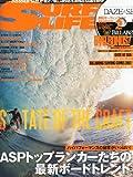 SURFIN' LIFE (サーフィンライフ) 2013年 02月号 [雑誌]