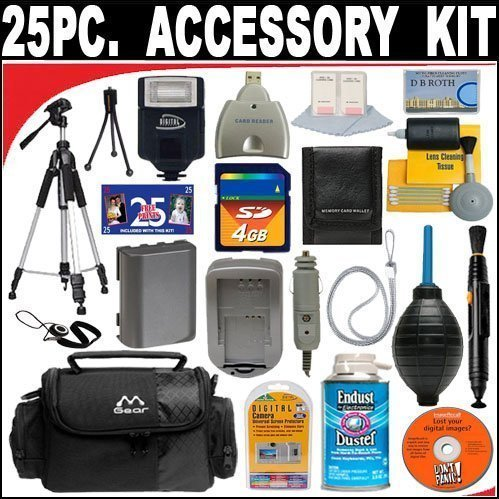 25 Pc Ultimate Super Savings Deluxe Db Roth Accessory Kit For The Jvc Gx-Px10, Gs-Td1 Camcorder