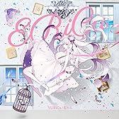 【Amazon.co.jp限定】EriCa(スペシャルCD&ステッカー付)