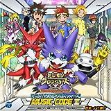 アニメ「デジモンクロスウォーズ」 MUSIC CODE III