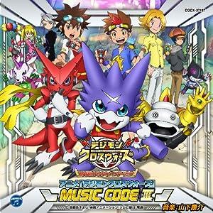 : デジモンクロスウォーズ MUSIC CODE III