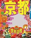 るるぶ京都'14~'15 (国内シリーズ)