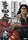 Kenshin le vagabond, Perfect Edition, Tome 3 par Nobuhiro