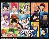 卓上黒子のバスケ 2014カレンダー