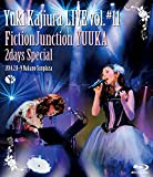Yuki Kajiura LIVE vol.#11 FictionJunction YUUKA 2days Special 2014.02.08~09 中野サンプラザ [Blu-ray]