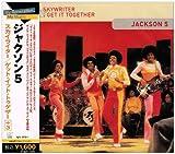 echange, troc Jackson 5 - Skywriter/Get It Together