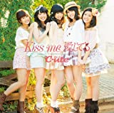 Kiss me 愛してる(初回盤A DVD付)