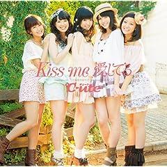 Kiss me �����Ă�(���Y�����A)(DVD�t)