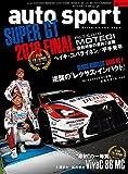 AUTOSPORT (オートスポーツ) 2016年 12/2号 [雑誌]