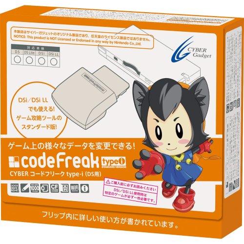 CYBER コードフリークtype-i(DS用)