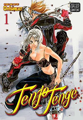 Tenjo Tenge, Vol. 1 (Tenjho Tenge #1-2)