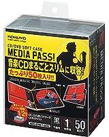 コクヨ CD/DVD用ソフトケース MEDIA PASS 1枚収容 50枚 黒 EDC-CME1-50D