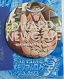 ワンピース メモリアルログ EXTRA EDITION 宴 in ラグナシア 輩 YAKARA 缶バッジ BLUE エドワード・ニューゲート(偉) 単品 + メモリアルログ 宴 ビニール付き イベント 麦わらストア 限定 尾田栄一郎 ONE PIECE グッズ やから 缶バッチ 青 白ひげ