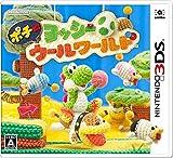 ポチと! ヨッシーウールワールド/3DS/CTRPAJNJ/A 全年齢対象 任天堂 CTRPAJNJ