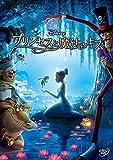 プリンセスと魔法のキス[DVD]