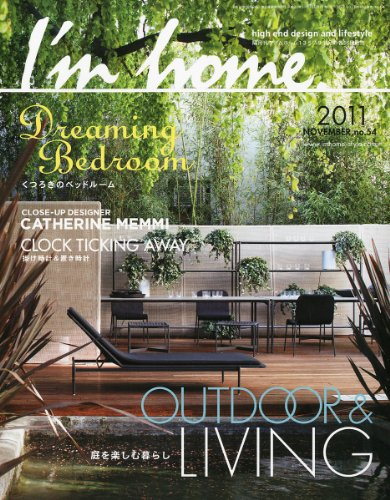 I\'m home (アイムホーム) 2011年 11月号 [雑誌]