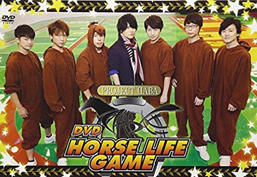 DABA HORSE LIFE GAME [DVD]